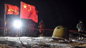 Chinese Lunar Missions