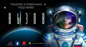 Vyzow Russian Movie in Space